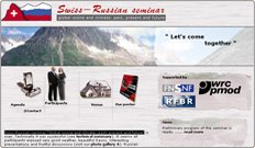 Swiss-Russian seminar